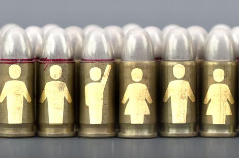 We Are the Gun Lobby!